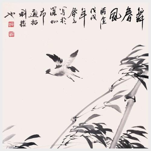 Arte Da Parede de bambu Pintura A Tinta Chinesa Estilo Modern Home Decor Pendurado Arte Presente