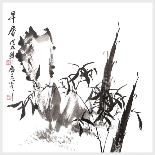 Early Spring Bamboo Wall Art Chinese Ink Painting Style Nature Painting Picture for Home Decor