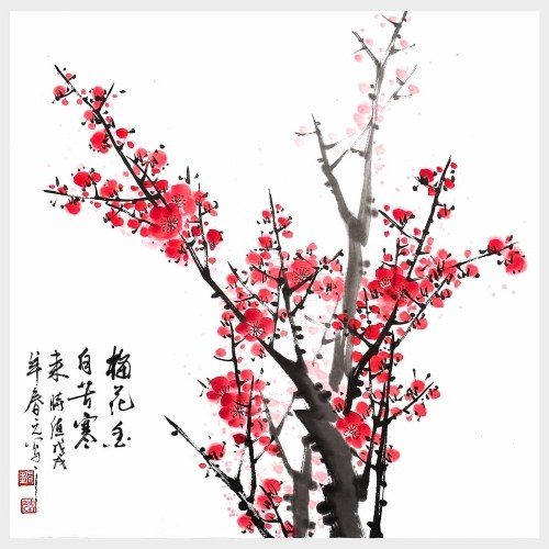 Traditional Chinese Painting Plum Blossom's Fragrance Comes from the Bitter Cold Wall Art for Living Room Wall Decor Home Decoration