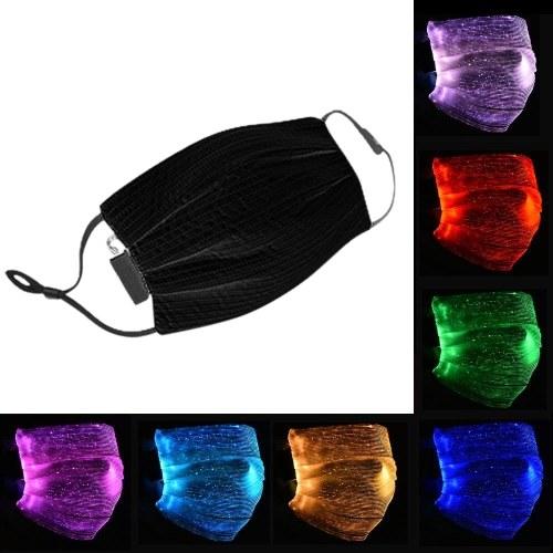 Светодиодная светящаяся маска 7 цветов 4 режима USB перезаряжаемая регулируемая крышка для лица