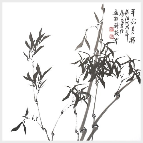 Bamboo Wall Art Chinese Ink Painting Style Pictures Wall Decor Ready to Hang Chinese Painting Artwork