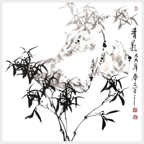 Arte Da Parede de bambu Pintura A Tinta Chinesa Estilo Modern Home Decor Pendurado Art Gift