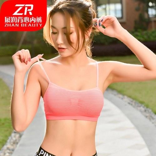 Wrapped chest beauty back shoulder straps seamless vest underwear