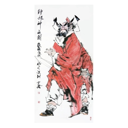 Zhong Kui Shenwei Tu Wall Art Artist Hand-painted Traditional Chinese Painting Folk Cultural Work Home or Office Decor Carefully Package