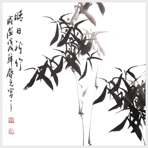 Traditional Chinese Painting Bamboo Wall Art for Home Decor Nature Painting Picture Decoration Gift