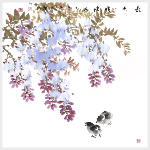 Flower and Chicken Painting Chickens Foraging under the Flower Tree Wall Art painting Home Office Decor