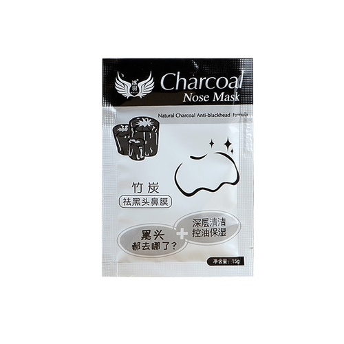 10Pcs Deep Cleansing Nose Strips Blackhead Remover