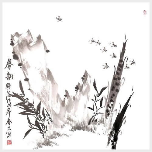 Le charme persistant du printemps Bamboo Wall Art Home Decor peinture à l'encre de Chine