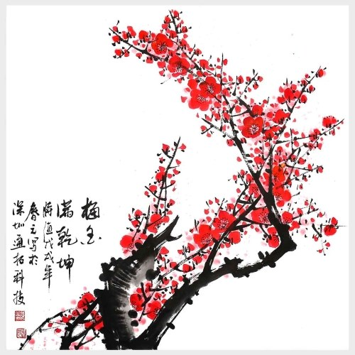 Traditional Chinese Painting Plum Blossom's Fragrance Permeated the Heaven and Earth Wall Art Modern Home Decor