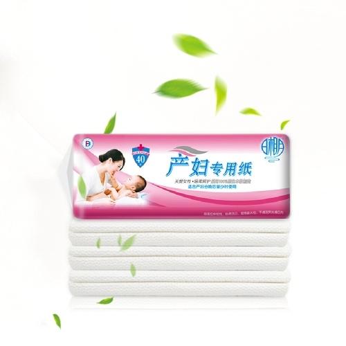 Toalhas de papel de 5 pacotes para mulheres grávidas e maternas 40 peças cada pacote Absorvente seguro Limpo nativo de polpa de madeira Tecidos de papel higiênico para a gravidez Bebê recém-nascido (280 * 460 mm)