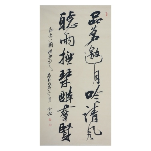 Taste Tea Calligraphy Wall Art Artist Handmade Chinese Calligraphy Cultural Work Home or Office Decor Carefully Package