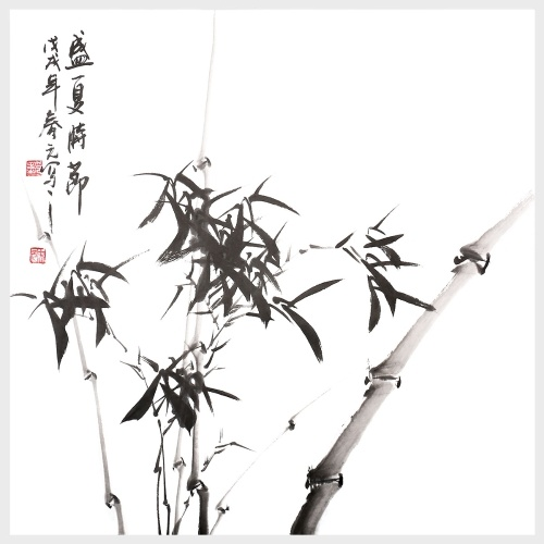 Summer Bamboo Wall Art Chinese Ink Painting Hanging Artwork Decoration Gift Home Decor