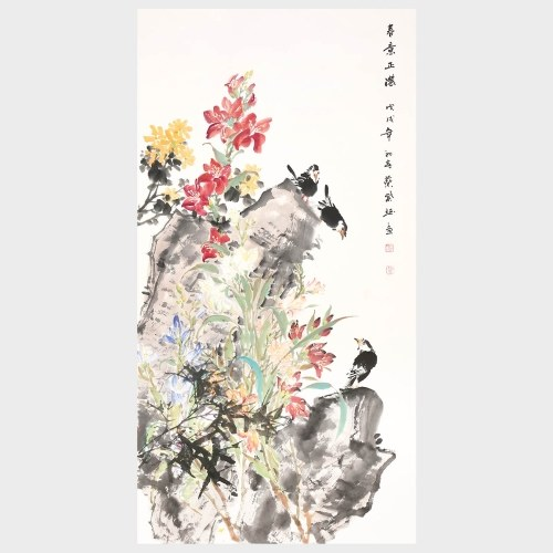 Flowers in Full Bloom in Spring Flower and Bird Painting Traditional Chinese Painting Wall Art Decor