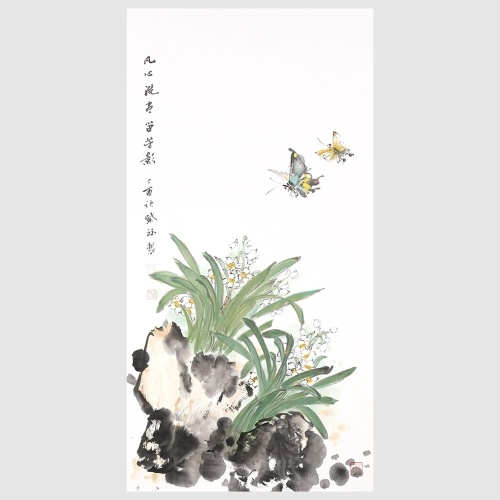 Daffodils and Butterflies Chinese Ink Painting Style Wall Art Modern Home Decor Ready to Hang
