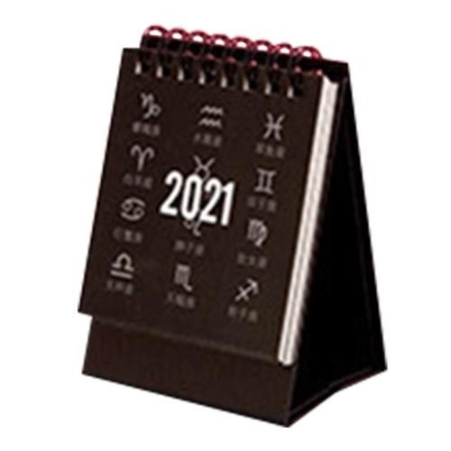 Мини-настольный календарь на месяц