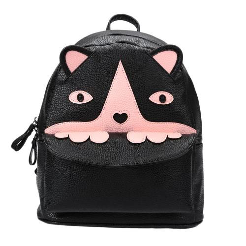 Las mujeres de moda mochila Animal patrón PU cuero cremallera cierre escuela viajes bandoleras Black1/Black2