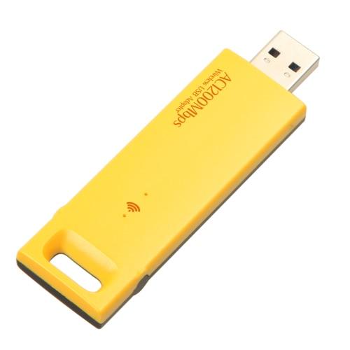 Bezprzewodowa karta sieciowa USB