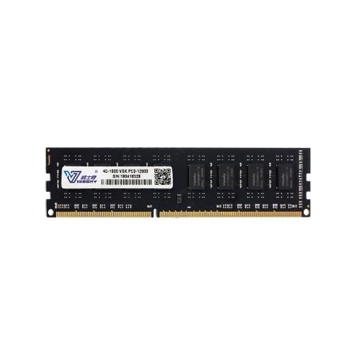 Vaseky 4G Memory DDR3 1600 4G Desktop Memory High Speed Read/Write Noiseless Desktop Memory DDR3 1600MHz