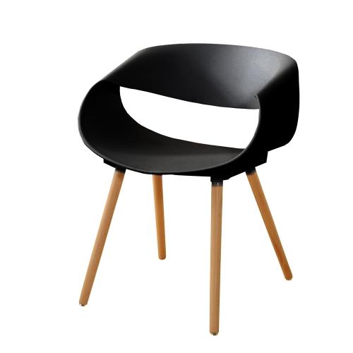Lot de 2 fauteuils Interougehome de style scandinave - 2 coloris disponibles