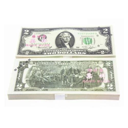 Denomination 2 USD Pack USD Papier Bar Atmosphäre Requisiten Geld für Film TV Video Neuheit Fotografie Werkzeuge (20 Stücke)