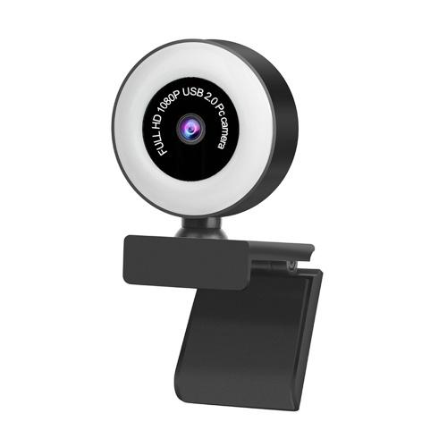 2K / 3MP USB Plug & Play Webcam