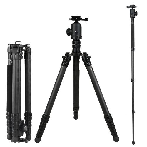 Marsace MT-2541T Carbon Fiber Tripod Loaded to 12Kg with 44mm Diameter Aircraft-grade Aluminum Ballhead 360-degree Panoramic Universal QR Plate Kit for Nikon Canon Panasonic Sony Olympus Pentax DSLR Camera