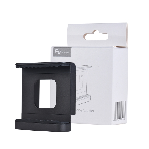 FeiyuTech Smartphone Adapter Clamp Clip Holder Bracket