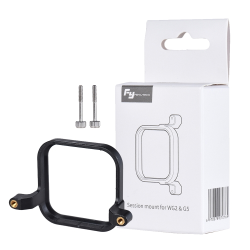 FeiyuTech Mount Clamp
