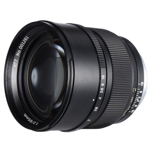 Zhong Yi ottica 85mm f 1.2 135 Full Frame fisso lungo focale Canon EF montare fotocamere reflex