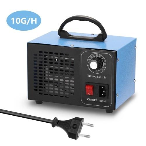 Portable Ozone Machine Generator Air Filter Purifier