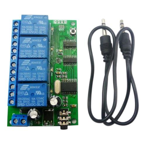新しい4CH DTMFオーディオデコードリレー制御命令でリモートコントロールモジュールを変更することができます