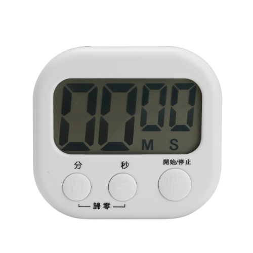Household Lightweight Portable Electronic Memory Timer Count Up and Down  Perfect for Cooking Backing Studying Sporting
