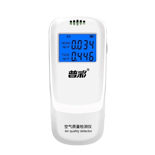 Indoor Portable LCD Formaldehyde Detector Multifunctional Home Air Detector Intelligent Air Quality Analyzer Household Air Pollution Monitor