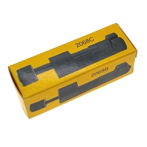 Image of Manuelle Armbandentfernung Link Pin Repair Metallversteller Uhrkette Armband Armband Reparaturwerkzeug