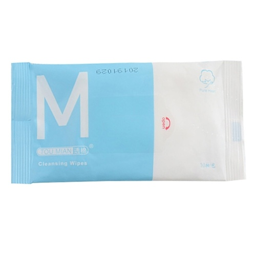 10pcs/1 bag Disinfection Antiseptic Pads Alcohol Swabs Wet Wipes