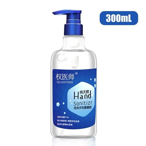 300ml Hand Sanitizer 75% Ethanol Anti-bacterial Hand Gel Refreshing Gel Disinfection Hand Sanitizer for Kids Adults Moisturizing No-wash Waterless Hand Gel