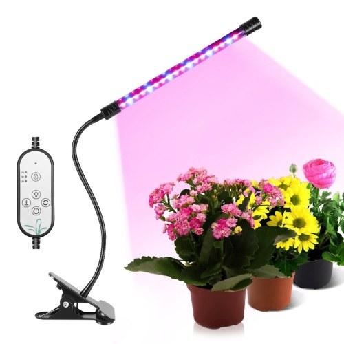 Светодиодный светильник для выращивания растений