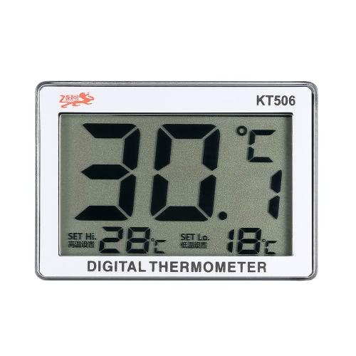 Mini Digital LCD Fish Tank Aquarium Thermomètre Eau Température Compteur 0 ° C ~ 37 ° C