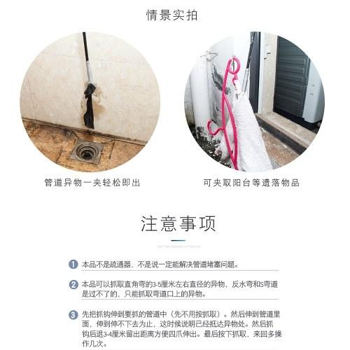Устройство дноуглубительных пружинных телескопических хомутов кухонный инструмент для очистки канализации фото