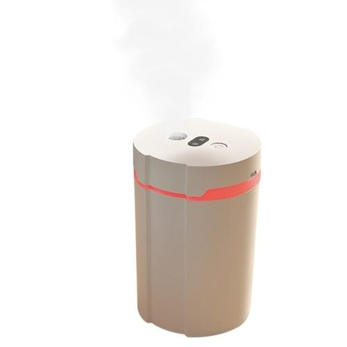 Humidificador de niebla de inducción inteligente