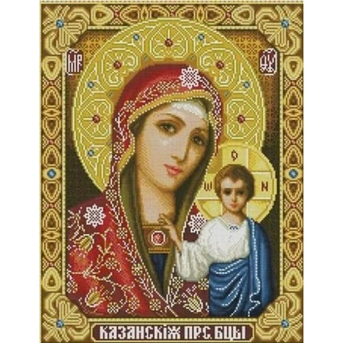 DIY Handmade 5D Diamond Painting Christianity Character Pattern Decoration for Living Room Bedroom Study