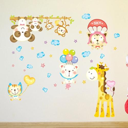 Removable Wall Decal Sticker Monkey Giraffe Cartoon Animals DIY Wallpaper Art Decals Mural for Room Decoration 60 * 90cm