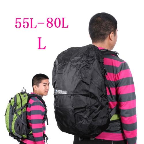 Parapioggia grande nero 55-80L