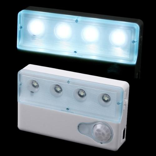 LED Infrared PIR Auto Sensor Motion Detector Light