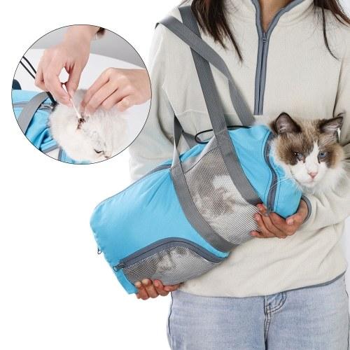 ペット犬猫スリングキャリアハンズフリー子犬屋外旅行バッグポータブルペットショルダーバッグネイルクリッピングクリーニンググルーミング拘束バッグ