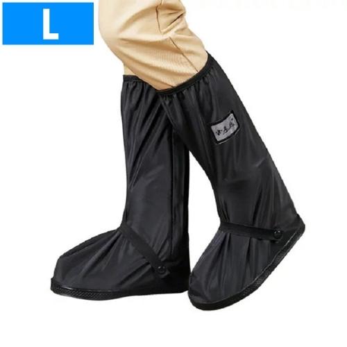 Waterproof Rain Boot Shoe Cover