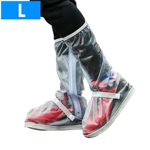 Capa de sapato de chuva impermeável