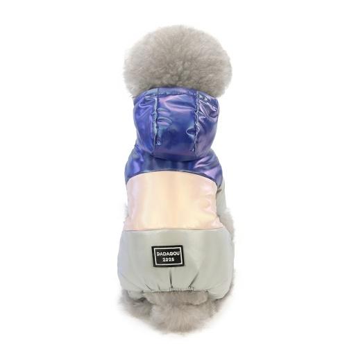 Пальто для собак Пуховик для домашних животных Хлопковая подкладка Экстра теплый худи для собак зимой Куртка для собак Пальто для щенков с капюшоном