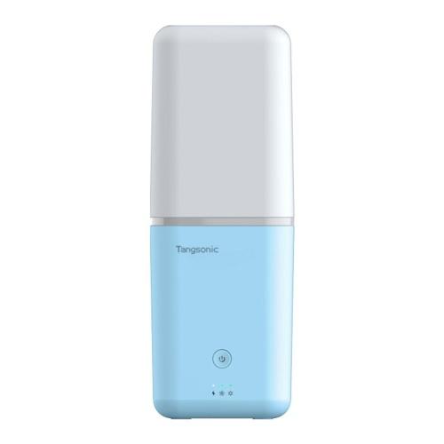 Tangsonic Portable Electric Toothbrush Storage Box