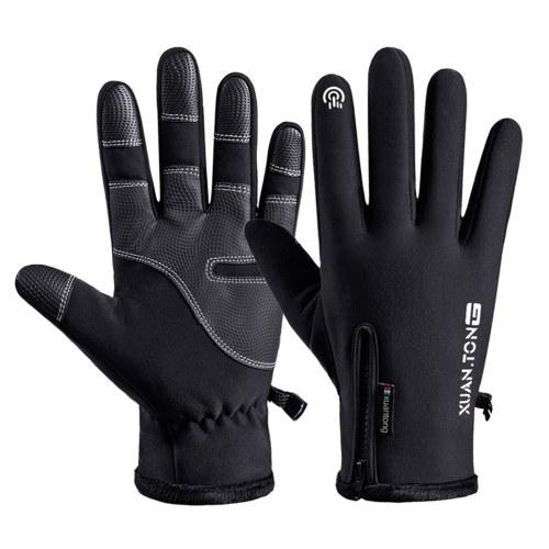 Мужчины Женщины Зимние теплые перчатки